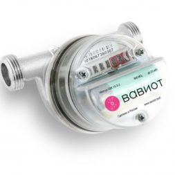 Счетчики горячей и холодной воды с радиомодемом