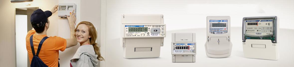 Счетчики с автоматической передачей данных